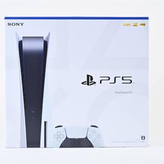 新品未開封3年補償付 SONY PlayStation5 CFI-1000A01(家庭用ゲーム機本体)