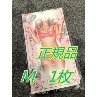 正規品【大人気】PRINCESS SLIM プリンセススリム Mサイズ4段1枚入