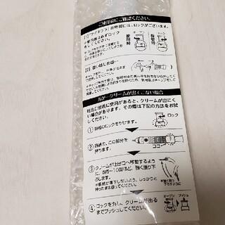 アイキララ 新品(アイケア/アイクリーム)