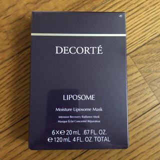 COSME DECORTE - コスメデコルテ モイスチュア リポソーム マスク 20ml×6枚入