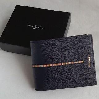 ポールスミス(Paul Smith)の新品 Paul Smith ポールスミス インセットマルチストライプ 折り財布(折り財布)