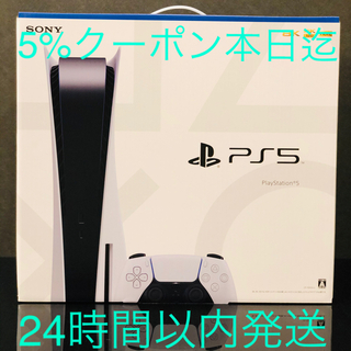 SONY - 【新品・未開封】PlayStation5 通常盤 ディスクドライブ搭載モデル
