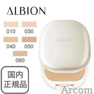 ALBION - アルビオン ホワイトパウダレスト 040