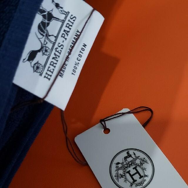 Hermes(エルメス)のゆみっぴ様専用 キッズ/ベビー/マタニティのこども用ファッション小物(おくるみ/ブランケット)の商品写真