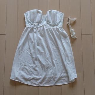 ワコール(Wacoal)のワコール ドレス用 マタニティブラジャー C65(ブライダルインナー)