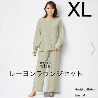 ジーユー(GU)の新品!レーヨンラウンジセット 長袖 XL(パジャマ)