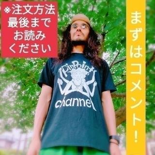 ピンポイントちゃんねるTシャツ(御札ステッカー付★)