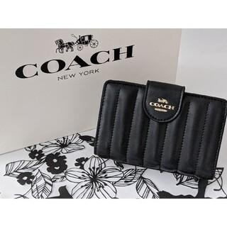 COACH - 新作 COACH コーチ二つ折り財布キルティング BLACK