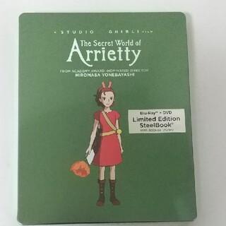 ジブリ(ジブリ)の借りぐらしのアリエッティ 限定スチールブック仕様 北米版BD&DVD(アニメ)