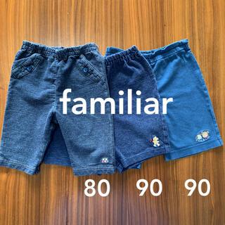 familiar - 【 ファミリア 】80 90 パンツ ズボン ネイビー 刺繍 familiar