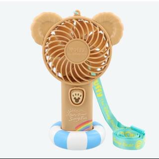 ディズニー(Disney)のダッフィー  サニーファン ミニ扇風機(扇風機)