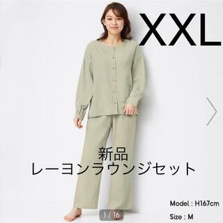 ジーユー(GU)の新品!レーヨンラウンジセット 長袖 XXL(ルームウェア)