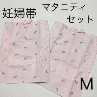 マタニティ500円均一❣️即購入OK!新品 妊婦帯 2枚セット ローズ柄 M (マタニティウェア)
