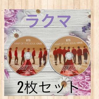 防弾少年団(BTS) - マップオブザソウル 10月10日♡10月11日 2枚セット
