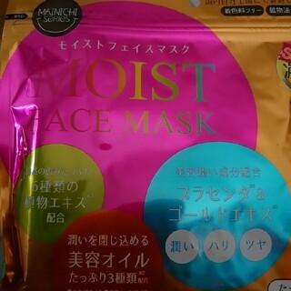 MAINICHI モイストフェイスマスク(30枚入)