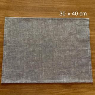 ランチョンマット 30×40cm コットンリネン ブラウン(外出用品)