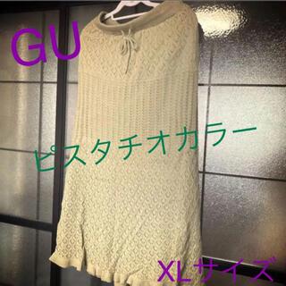 ジーユー(GU)のGU 透かし編みニットスカート ピスタチオカラー XLサイズ(ロングスカート)