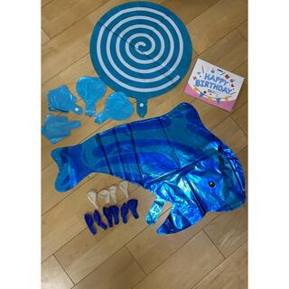 在庫処分  誕生日飾り  イルカ バルーンセット 風船(その他)