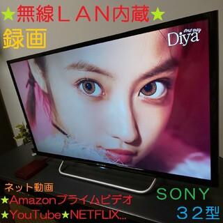 SONY - 無線LAN内蔵☆ソニーBRAVIA 32型テレビ/オシャレな録画HDDセット