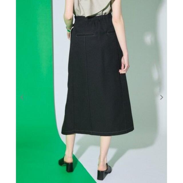 STUDIOUS(ステュディオス)の今期新作 ユナイテッド トウキョウ アートカットプリーツラップスカート レディースのスカート(ロングスカート)の商品写真