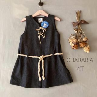 タグ付❁⃘パリの子供服シャラビア|robe marineワンピース*̩̩̥୨୧˖
