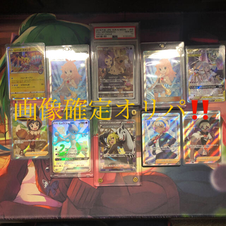 ポケモン(ポケモン)のポケモンカード 画像確定オリパ(シングルカード)