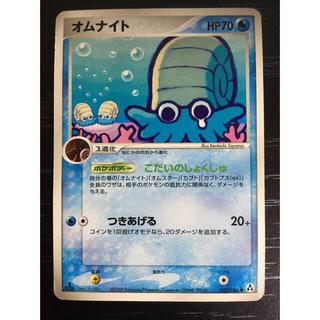 ポケモン(ポケモン)の失恋オムナイト  023/086  まぼろしの森 ファーストエディション(シングルカード)
