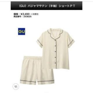 ジーユー(GU)の新品 GU パジャマサテン(半袖)ショートパンツ セット(ルームウェア)