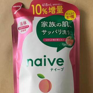 Kracie - ナイーブ ボディソープ(桃の葉)詰替用10%増量 418ml ②