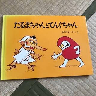 絵本まとめ売り(その他)