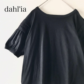 ダリア(Dahlia)のダリア ボリューム袖 フリル袖カットソー 半袖 黒 ブラック(Tシャツ(半袖/袖なし))