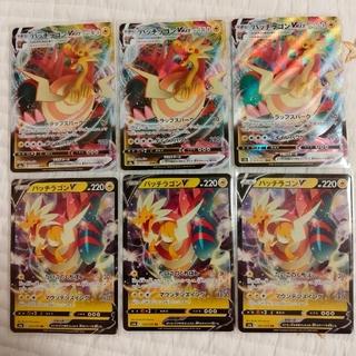 ポケモン(ポケモン)のパッチラゴンVMAX   パッチラゴンV   セット(シングルカード)