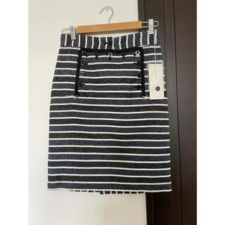 sacai luck - sacai luck サカイルック ストライプ スカート 半額 セール