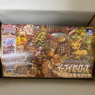 ポケモン(ポケモン)のポケモンカードゲーム 強化拡張パック イーブイヒーローズ イーブイズセット(Box/デッキ/パック)