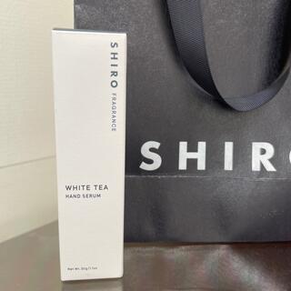 shiro - 新品 shiro  ホワイトティー ハンド美容液