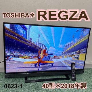 送料込み*東芝 液晶テレビ レグザ 40型 2018年製*0623-1