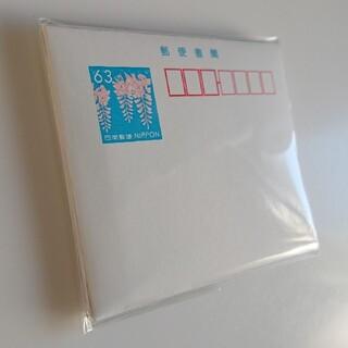 半分折り 郵便書簡 ミニレター 4枚(使用済み切手/官製はがき)