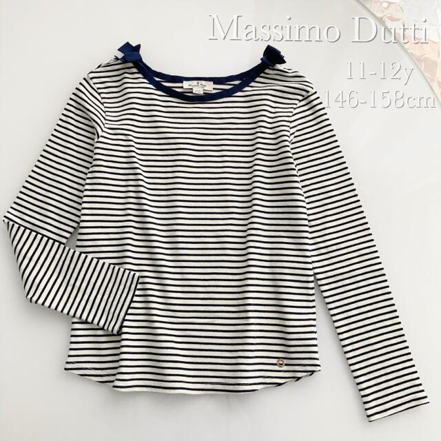 Massimo Dutti(マッシモデュッティ)のMassimo Dutti kidsマッシモデュッティキッズボーダーカットソー キッズ/ベビー/マタニティのキッズ服女の子用(90cm~)(Tシャツ/カットソー)の商品写真