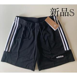 adidas - 新品S アディダス レディース パンツ