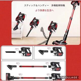 【500Wハイパワー&17000Paの超強力な吸引力♪❤】サイクロン式掃除機(掃除機)