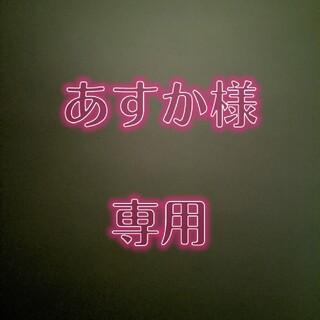サントリー - 山崎12年 2本 700ml