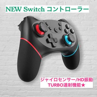 Switch コントローラー 無線 Bluetooth接続