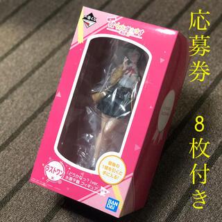 BANDAI - 彼女お借りします 一番くじ ラストワン賞 水原千鶴 フィギュア