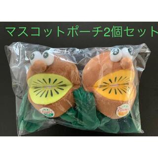 宝島社 - GLOW 特別付録 ゼスプリ キウイブラザーズ マスコットポーチ2個セット