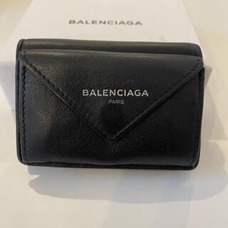 Balenciaga - バレンシアガ ペーパーミニウォレット 黒 三つ折り 財布 カードケース