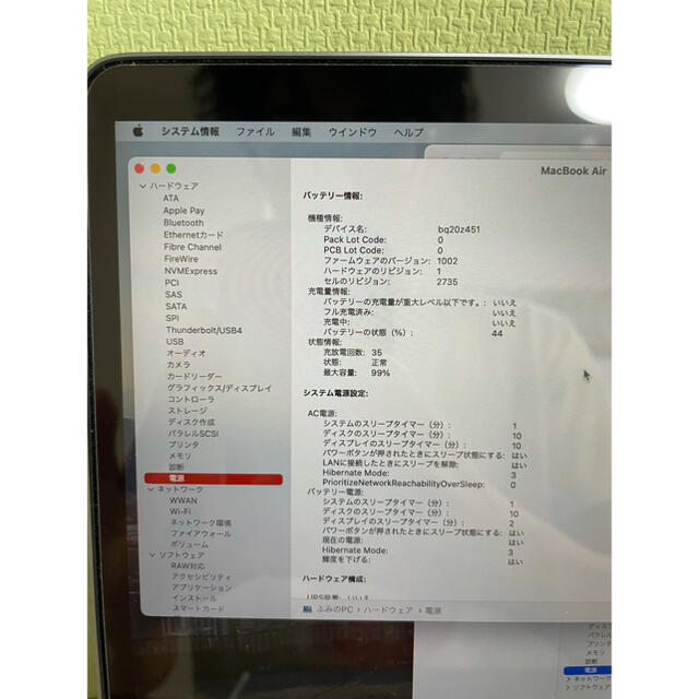 Apple(アップル)のApple macbook air 2020年モデル M1 最新 美品 スマホ/家電/カメラのPC/タブレット(ノートPC)の商品写真
