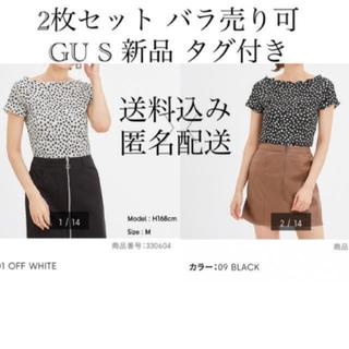 ジーユー(GU)の(370) 新品 2枚組 GU S  シャーリングT(半袖)(デイジー)(Tシャツ(半袖/袖なし))
