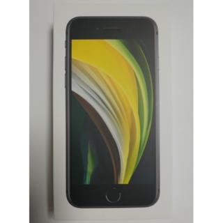 Apple - iphoneSE2 64GB au 黒 black SIMロック解除済 新品