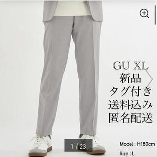 ジーユー(GU)の(374) 新品 GU XL テーパード トラウザー グレー(スラックス)