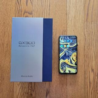 iBasso DX300 DAP デジタルオーディオプレイヤー
